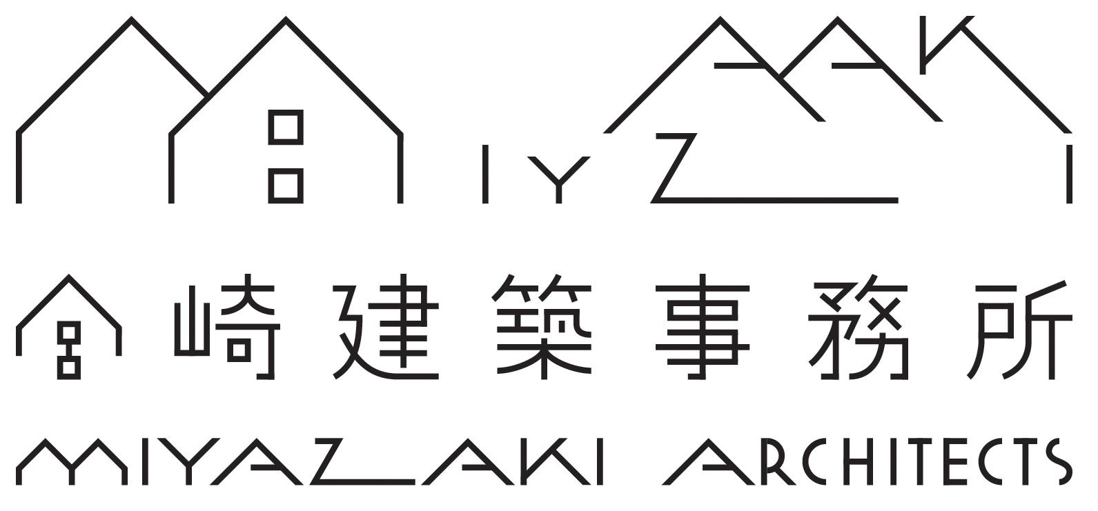 株式会社 宮崎建築事務所 | Miyazaki Architecture Office